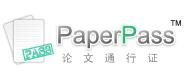 PaperPass论文查重